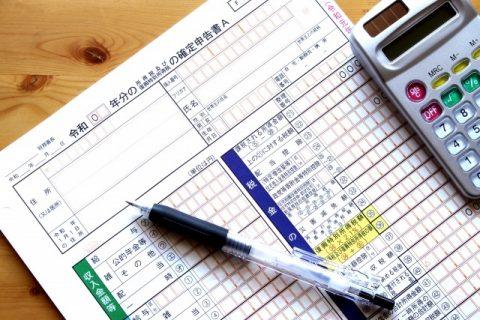 ふるさと納税サイトは特徴・メリットを比較しながら選ぼう