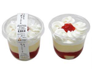 かまくら苺ショートケーキ