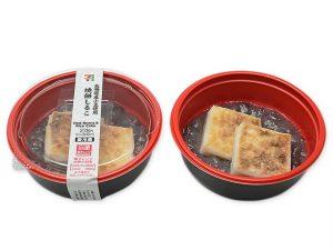 北海道産小豆使用 焼餅しるこ