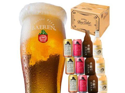 10位:岩手県矢巾町 ベアレンビールTHE DAYりんごのお酒季節限定ビール 12本飲み比べ
