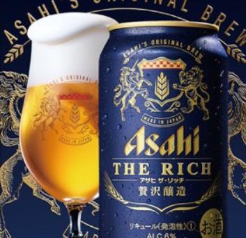 15位:茨城県守谷市 アサヒ贅沢ビール【ザ・リッチ】350ml×48本(2ケース)