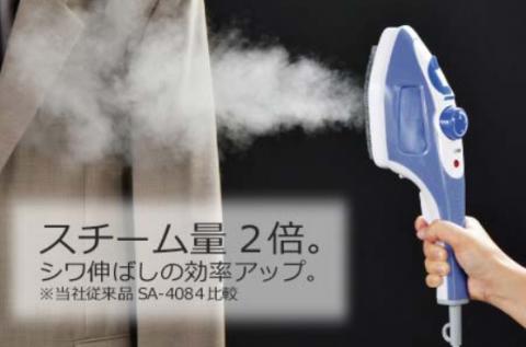 1位:新潟県燕市 【除菌】ハンディーアイロン&スチーマー