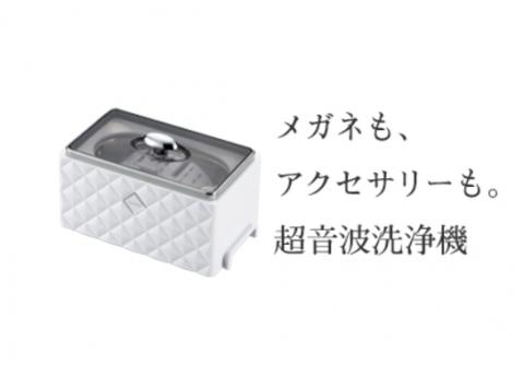 新潟県燕市 超音波洗浄器