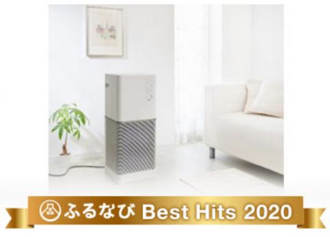 14位:大阪府大東市 象印360度タワー型空気清浄機