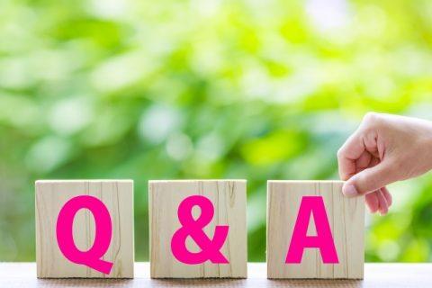 【Q&A】ふるさと納税のギフト券について多い質問