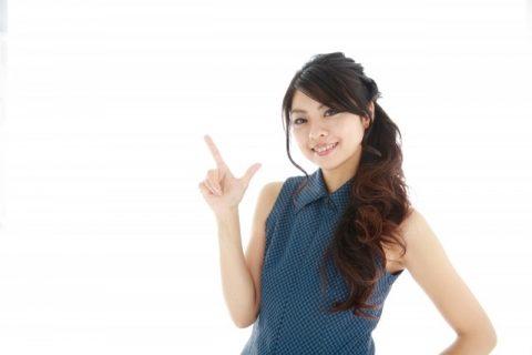 埼玉で全身脱毛するなら安くて人気の脱毛サロンを選ぼう
