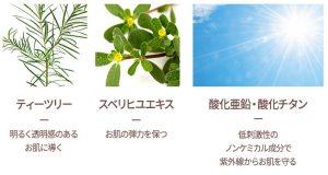 キル カバー コンシール クッション (AD)