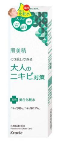 クラシエ「肌美精(ハダビセイ)大人のニキビ対策 薬用美白化粧水」