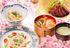 京料理とフランス料理の融合「佐近(さこん)」