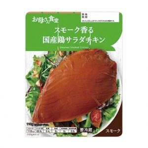 ファミリーマート スモーク香る国産鶏サラダチキン