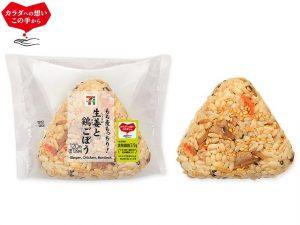 もち麦もっちり!生姜 鶏ごぼうごはんおむすび(セブンイレブン)